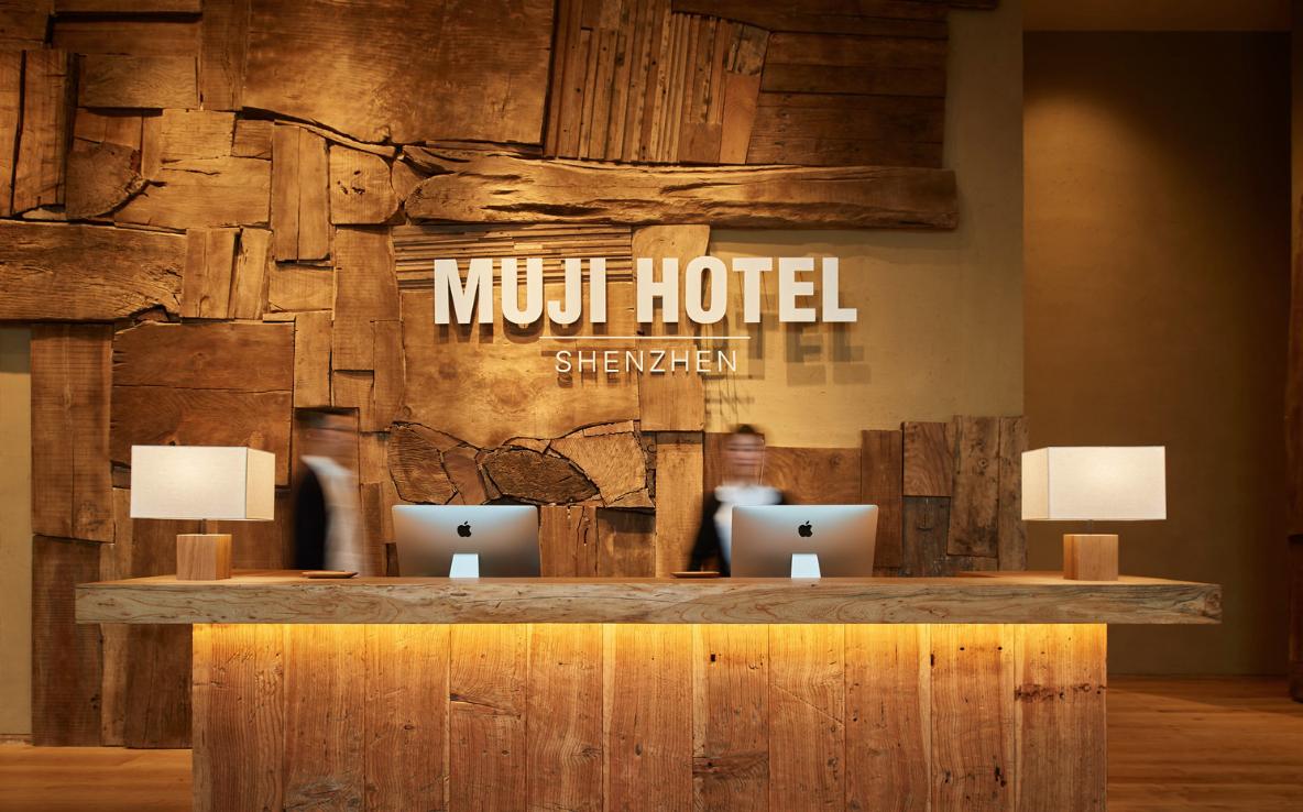 Muji-Hotel-Lobby-Shenzhen